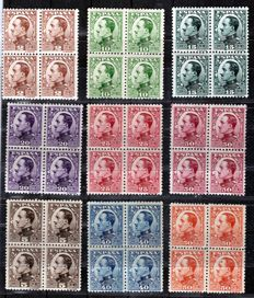 Spain 1930/1931 - Alfonso XIII Vaquer type block of 4 Edifil 490/498.