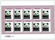 The Netherlands 2001/2007 – Personal exhibition sheet Panda and Postage Paid strip with displaced image/cut