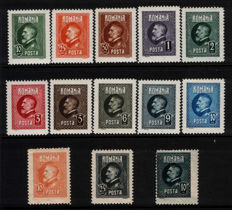 Romania 1926 King Ferdinand - 3 essays/colour trials and set, all MNH