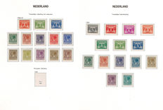 Netherlands 1926/1930 – Two-sided syncopated perforation – NVPH R19/R31 + R57/R70
