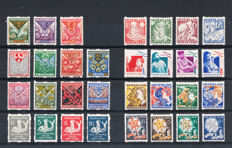 The Netherlands 1925/1933 - Children's stamps with interrupted perforation - NVPH R71 up to and including R101