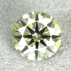 Diamond - 0.54ct - no reserve price