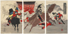 "Triptych colour woodcut on the First Sino-Japanese war, by Kobayashi Toshimitsu (1876/1904) – ""The second army battles at Port Arthur"" – Japan – 1894"
