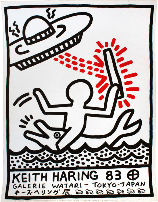 Keith Haring - Watari Gallery Exhibition Poster