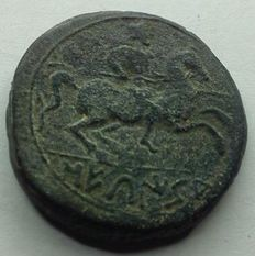 Hispania - Ibero-Roman As, Secaisa mint. 1st century B.C.