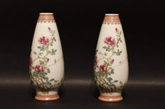 Pair of small famille rose vases - China - late 20th century