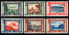 Kingdom of Italy 1933 — Air mail stamps, full Zeppelin stamps series — Sassone no. S1508