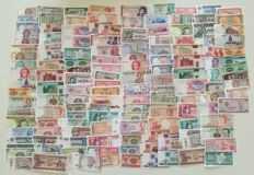 World - collection of 200 world banknotes (from many countries of Asia, Europe, Africa...)