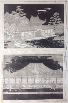 Two black/white woodcuts of the Kokubunji temple and the Todaiji temple, by Hiroshi Hara (active 1950s) - Japan - around 1950