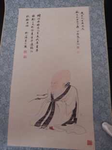 Ancient figure painting, made after Chen Yunzhang – China – Late 20th century