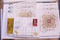 Israel, 1950-2009 - batch of 800  FDCs, covers and maximum cards in two stock books.