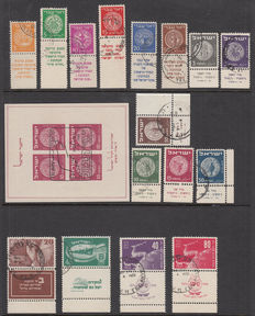 Israel, 1949-1950, various issues, full-tab