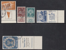 Israel 1950/1963 - Various editions full tab + sheet Halbanon
