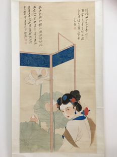 Ink painting, made after Zhang Daqian - China - late 20th century