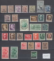 Italy, Colonies, Occupations 1900/1970 - Large lot of sheets, singles, covers, fdc
