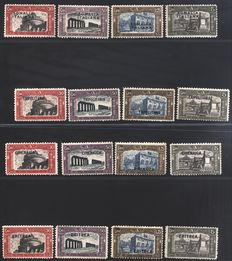 Italian Colonies - 1929 - Militia II colonial tours - Sassone catalogue number (proofs):