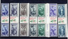 Italy 1953 Natale Triestino Serie Italia al Lavoro with interspace of group CEI 2005 / Sassone spec 2016 n66 with double impression variety