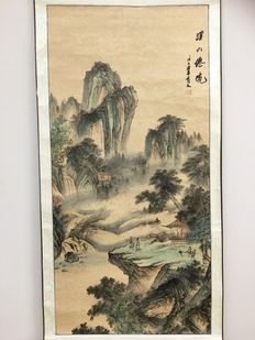 Ink painting the scenery of the mountain valley after Wang Yuzhi - China - late 20th century