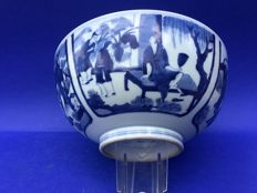 Blue and white bowl – China – late 20th century