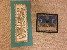 Two silk embroidered panels - China - early 20th century