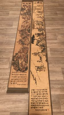 Two scrolls, print reproduction of old painting - China - second half 20th century