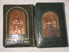 Judaica;  Lot with 2 pocket Hebrew Siddur prayer books Sfaradim & Sephardic customs - c 1950's