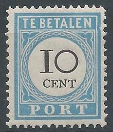 The Netherlands 1887 – Postage due, number and value black – NVPH P7B type I with inspection certificate