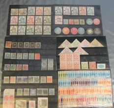 Spain1844/1950 – Taxes, moving postage stamps, rates, policies, colonial surcharges, war tax.