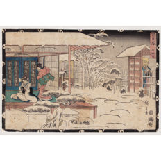 "Original Woodblock Print  ""Kudanme: Chushingura, act IX"" by Utagawa Hiroshige (1797–1858)  - Japan -  1830-1840s"