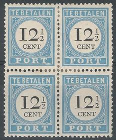 The Netherlands – Postage number and value black – NVPH P8D in block of 4, with inspection certificate.