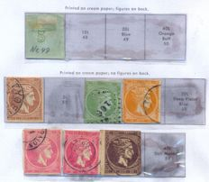 Greece 1870/1957 - Collection in Minkus pre-printed sheets