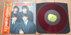 The Beatles- With The Beatles lp/ 2nd Japanese pressing (1st on Apple!) on RED wax/ comes w. gatefold sleeve (w. unique front & back) w. OBI. VG++