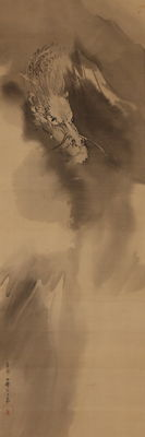 "Scroll painting "" Dragon in the sky "" signed Tanaka Nikka ( ? - 1845 ) - Japan - early 19th century"
