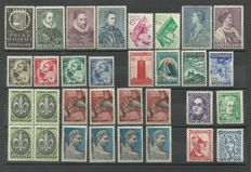 The Netherlands 1928/1935 – Selection of series and stamps