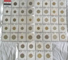Syria – 2½ piastres up to and including 25 pounds 1935-2003 (47 coins)