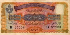 India - Hyderabad - 10 rupees ND(1939) - Pick S274b