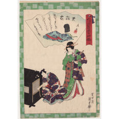 "Original Woodblock Print ""Genji, Chapter 6""  from the series ""54 Chapters of the False Genji"" by Kunisada II  and Hiroshige II - Japan - 1864"