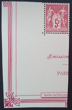 France 1925 – International Exhibition of Paris, signed Calves with digital certificate – Yvert No. 216