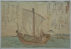 "Original woodcut, by Utagawa Hiroshige (1797-1858), in light colours, ""Kuwana"" from ""Illustrations of Famous Places of the Tokaido"" – Japan – 1848"