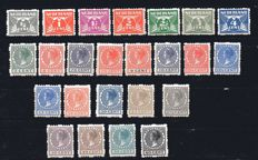 The Netherlands, 1928, four-sided syncopated perforation, NVPH R33-R56