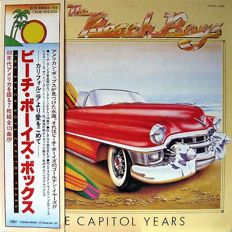 THE BEACH BOYS: The Capitol Years Rare Promotional Japanes Release Stereo/Mono - 7 LP Set with 12 page Book. In Excellent Condition Box & LP Albums.