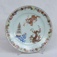 Porcelain plate with unusual pattern - China - 18th century