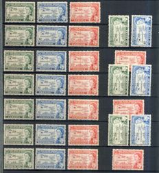 British Commonwealth 1954/1960 - Collection West Indies and African colonies