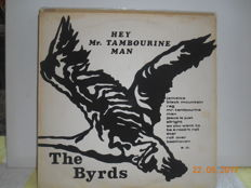 the Byrds & related      ''lot of 11 albums  incl 2 double albums & 1 unofficial release