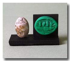Egyptian Scarab with Crocodile and Uraei, 2.2 cm L