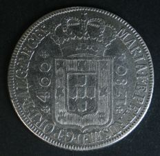 Portugal – Cruzado in SILVER – D. Maria I and D. Pedro III – 1780 – Lisbon – HIGH CROWN WITH SIMPLE CROSS – RARE