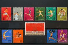 China 1960s - 4 complete sets and Souvenir Sheet