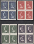 "Regardez The Netherlands 1946 – Wilhelmina ""Konijnenburg"" – NVPH 346/349 in blocks of 4, with certificate"