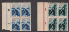 The Netherlands 1931 - Photo montage - NVPH 236/237 in blocks of 4