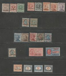 Italian Trans-Juba:  1925 and following – Lot of 22 stamps